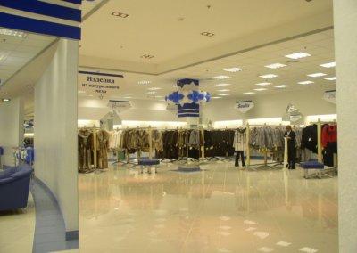 Магазин одежды. Дизайн