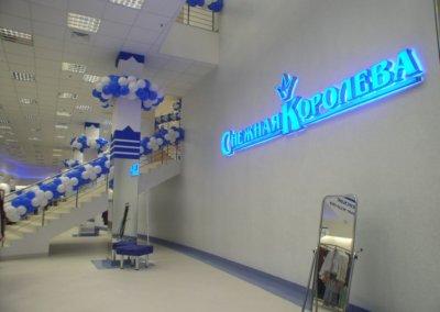 Дизайн магазина одежды. Фото