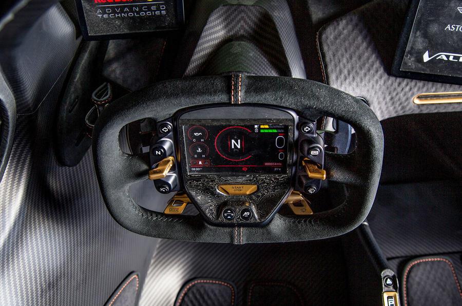 aston martin valkyrie cockpit