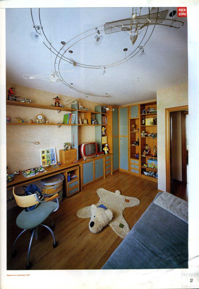 Идеи вашего дома №8 (43) август 2001 — Новый поворот, что он нам несет